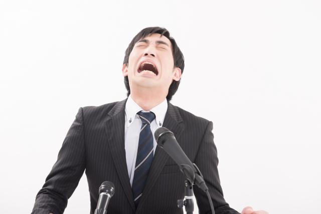 2020 野々村 竜太郎